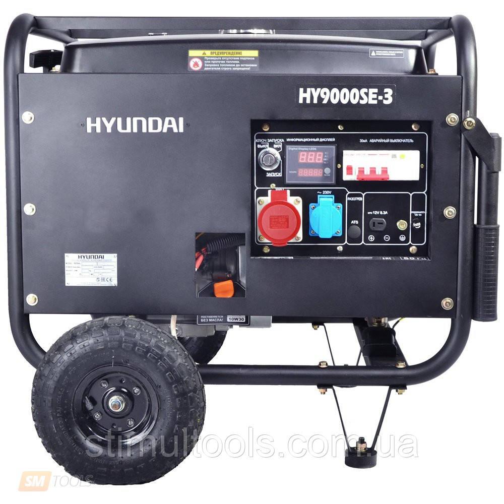 генератор бензиновый трехфазный hyundai hy 9000ler-3