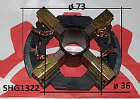 Щеточный узел для стартера Magneton DAEWOOZAZ Sens Lanos 1.4