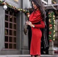Женское платье Широкий воротник