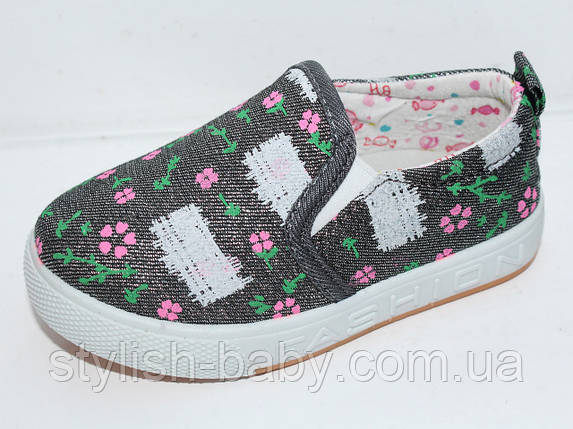 Детская спортивная обувь. Детские кеды - слипоны бренда С.Луч для девочек (рр. с 25 по 30), фото 2