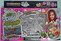 Пенал-клатч для раскрашивания My color clutch CCL-01-02 Danko-Toys Украина