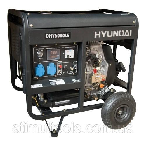 Дизельный генератор Hyundai DHY6000LE.
