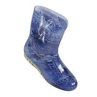 fd6310b85 Женские джинсовые сапоги в Украине. Сравнить цены, купить ...