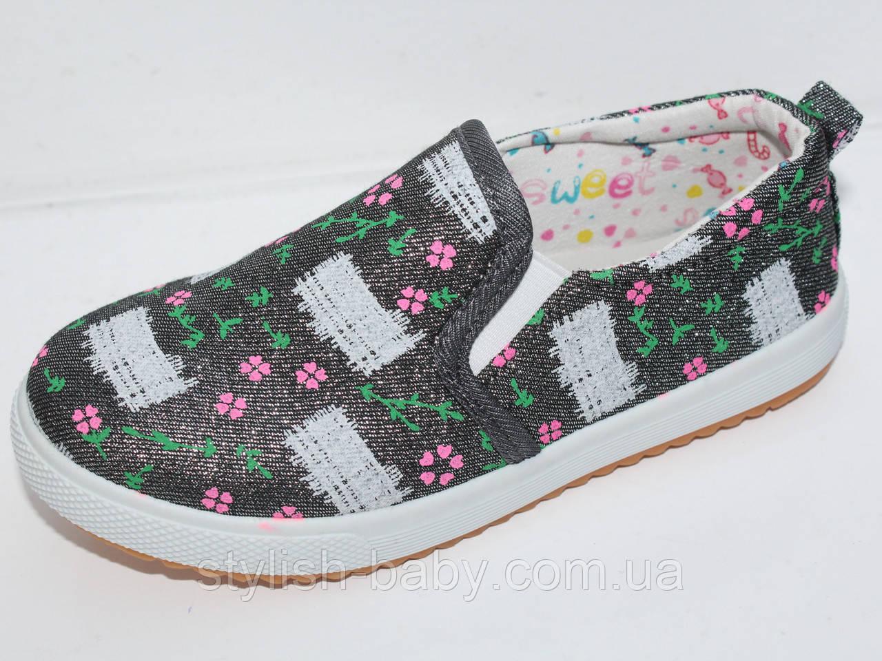 Детская спортивная обувь. Детские кеды бренда С.Луч для девочек (рр. с 33 по 38)