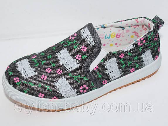 Детская спортивная обувь. Детские кеды бренда С.Луч для девочек (рр. с 33 по 38), фото 2