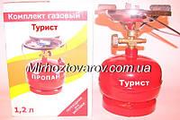 """Газовый комплект """"Кемпинг-Турист-1,2 л"""""""