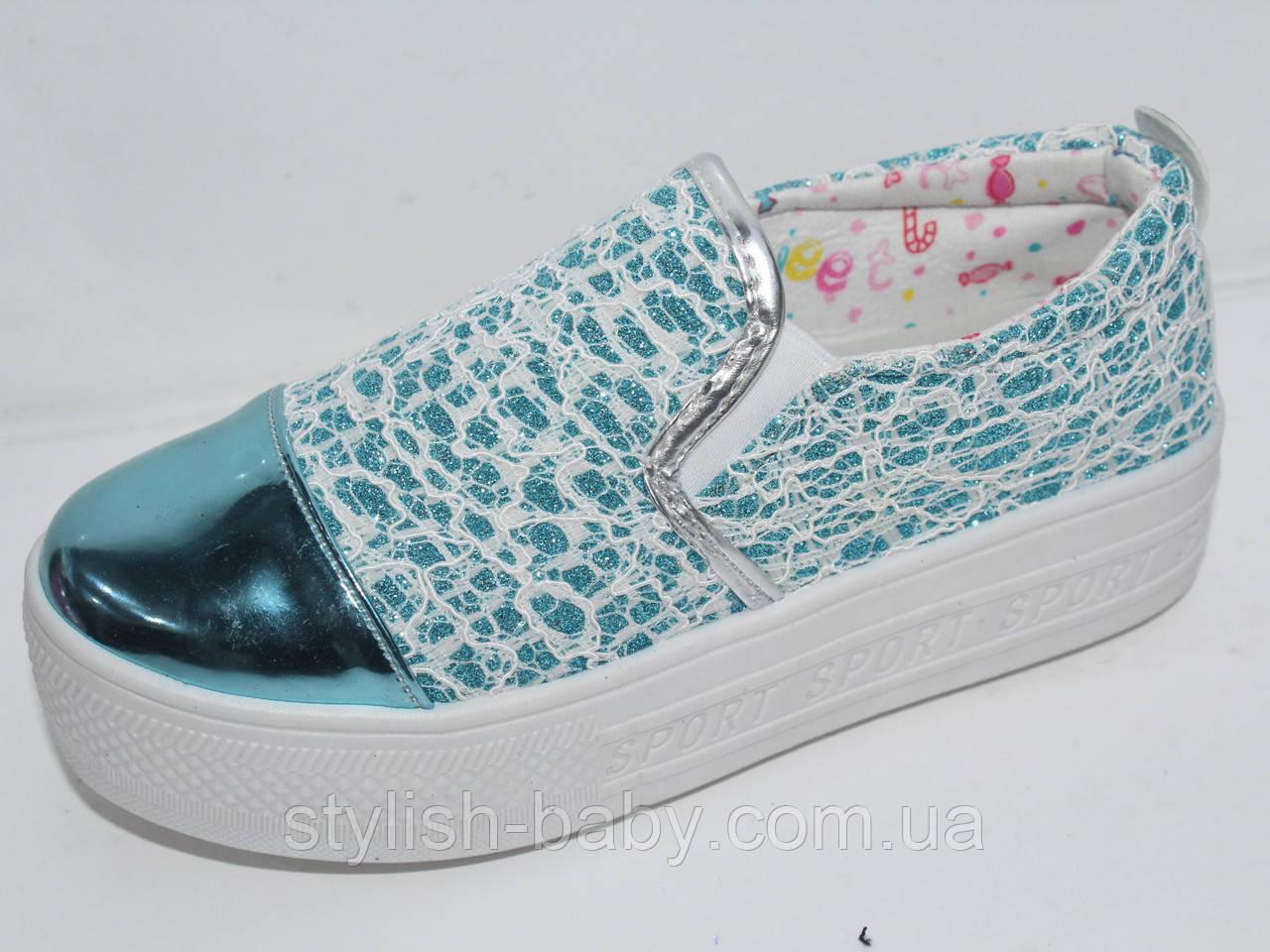 Детская спортивная обувь. Детские кеды - слипоны бренда С.Луч для девочек(рр. с 33 по 38)