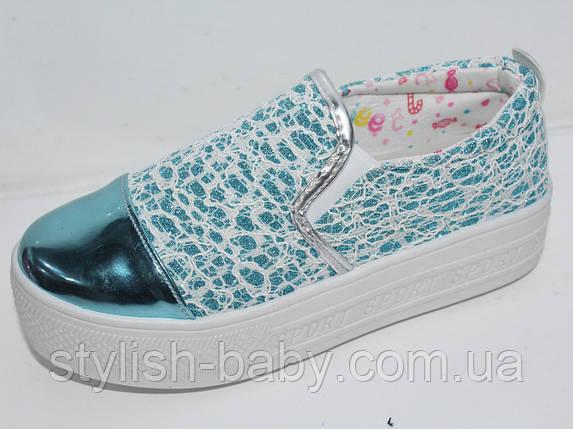 Детская спортивная обувь. Детские кеды - слипоны бренда С.Луч для девочек(рр. с 33 по 38), фото 2
