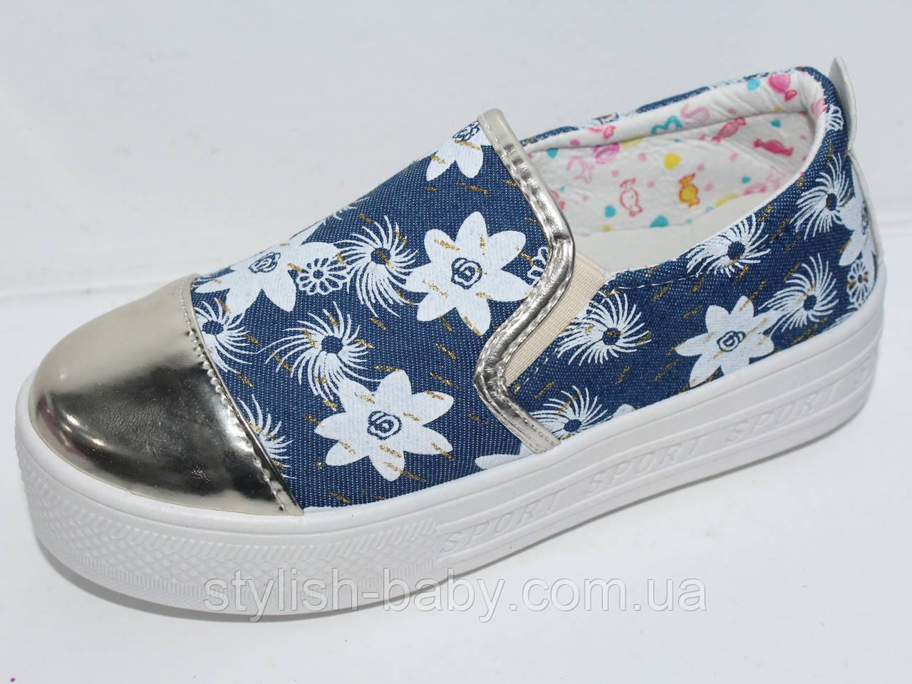 Детская спортивная обувь. Детские кеды - слипоны бренда С.Луч для девочек (рр. с 33 по 38)