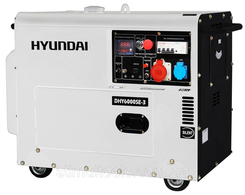 Дизельный трехфазный генератор Hyundai DHY 6000SE-3. Бесплатная доставка по Украине!