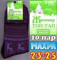 Женские носки махра зимние ТОП-ТАП Житомир Украина 23-25 размер с фиолетовым  оленем  НЖЗ-01372, фото 1