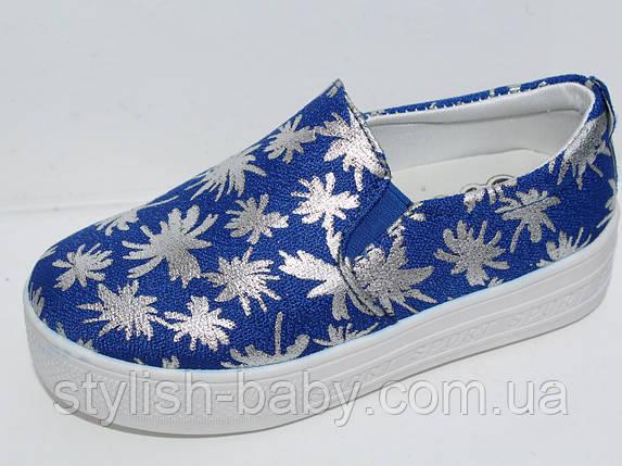 Детская спортивная обувь. Детские кеды - слипоны бренда С.Луч для девочек (рр. с 33 по 38), фото 2