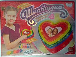 "Шкатулка ""Блестящая мозаика"" SHR-01-07 Danko-Toys Украина"