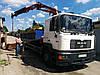 Перевозка оборудования Киев и Украина +380673062084, +380953804658