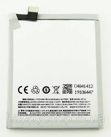 Оригинальная батарея Meizu M1 Note (BT42), фото 2