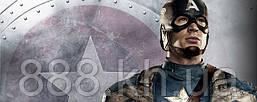 Квест комната Харьков Капитан Америка