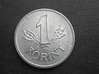 Монета 1 форинт Венгрия 1987