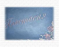 Подушка с именем и узором, фото 6