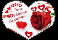 """Валентинка в форме сердца  85мм*65мм """" С Днём св. Валентина """" 10 шт./уп"""
