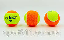 Мяч для большого тенниса ODEAR  T966