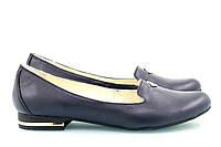 Синие кожаные балетки 1012-02с