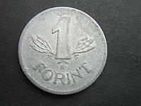 Монета 1 форинт Венгрия 1976
