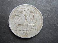 Монета 50 филлеров Венгрия 1984 мост