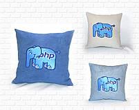 Подушка со слоником PHP, фото 7