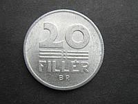 Монета 20 филлеров Венгрия 1987