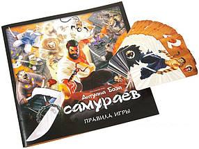 Настольная игра 7 Самураев (Samurai Spirit), фото 2