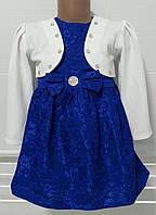 Праздничное платье с балеро