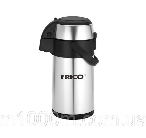 Термос с помпой  FRICO FRU-246 2.5 литра