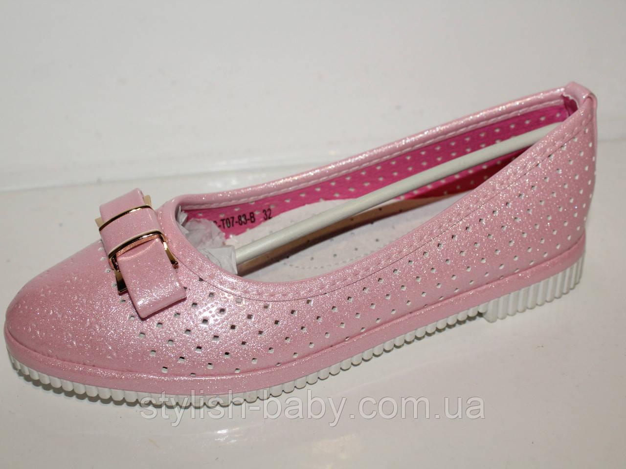Детская обувь оптом. Детские туфли с перфорацией бренда Tom.m для девочек (рр. с 32 по 37)