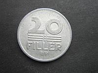 Монета 20 филлеров Венгрия 1981