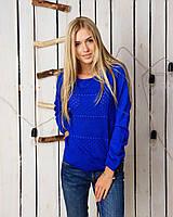 Молодежная женская кофта из тонкой вязки. Размер: 44-48