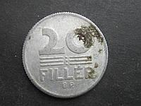 Монета 20 филлеров Венгрия 1980