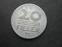 Монета 20 филлеров Венгрия 1975