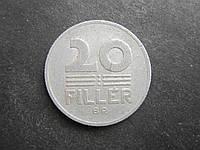Монета 20 филлеров Венгрия 1974