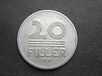 Монета 20 филлеров Венгрия 1972