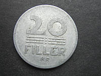 Монета 20 филлеров Венгрия 1968