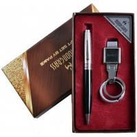 Подарочный набор Moongrass A3 Брелок, ручка