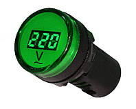 Сигнальная арматура 220V с вольтметром зелёная