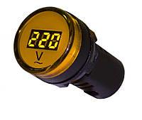 Сигнальная арматура 220V с вольтметром желтая