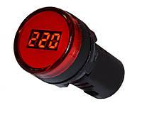 Сигнальная арматура 220V с вольтметром красная