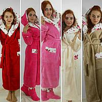 Женский длинный махровый халат с капюшоном 50,52