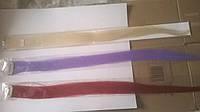 Разноцветные пряди для волос 50 см ( блонд, фиолет, красный)