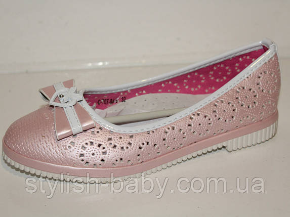 Детская обувь оптом. Детские туфли с перфорацией бренда Tom.m для девочек (рр. с 32 по 37), фото 2