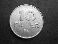 Монета 10 филлеров Венгрия 1987 фауна птица