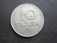 Монета 10 филлеров Венгрия 1974 фауна птица