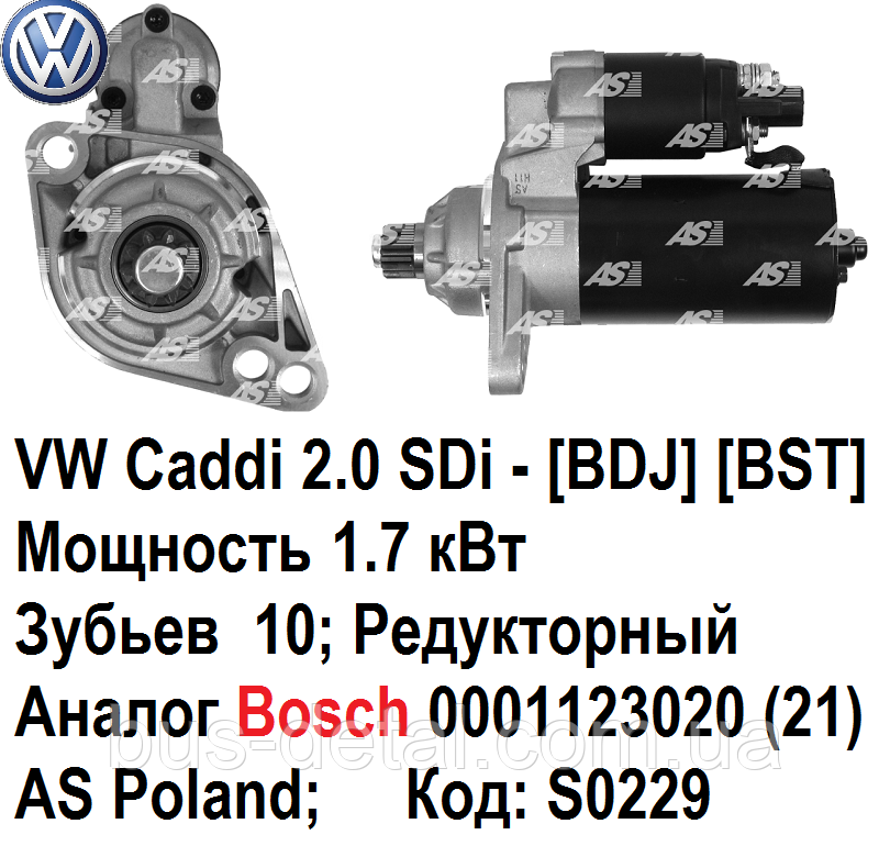 аналог volkswagen caddy